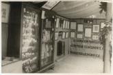 19530815 La Escuela en la feria de agosto 3